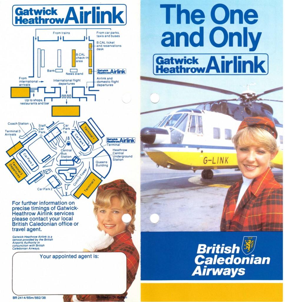 G-LINK BCal pamphlet front~back