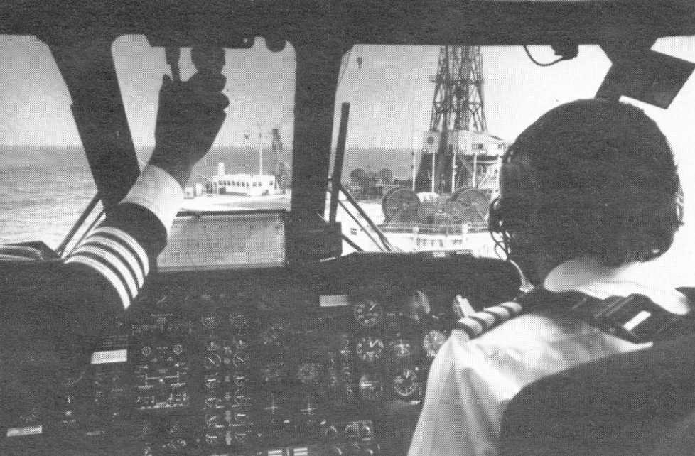 ESSO AIR WORLD 8